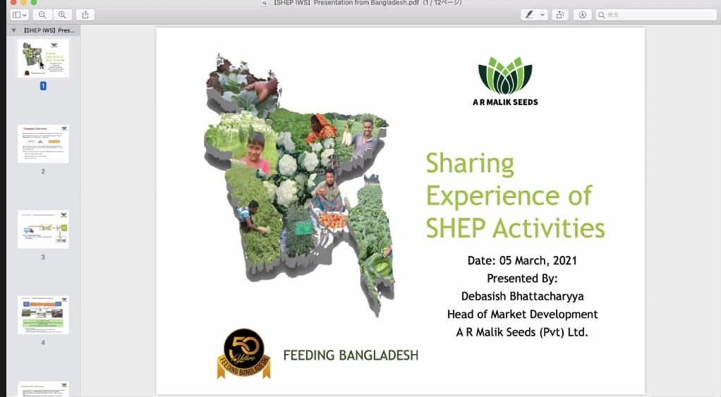 Online workshop about SHEP Approach